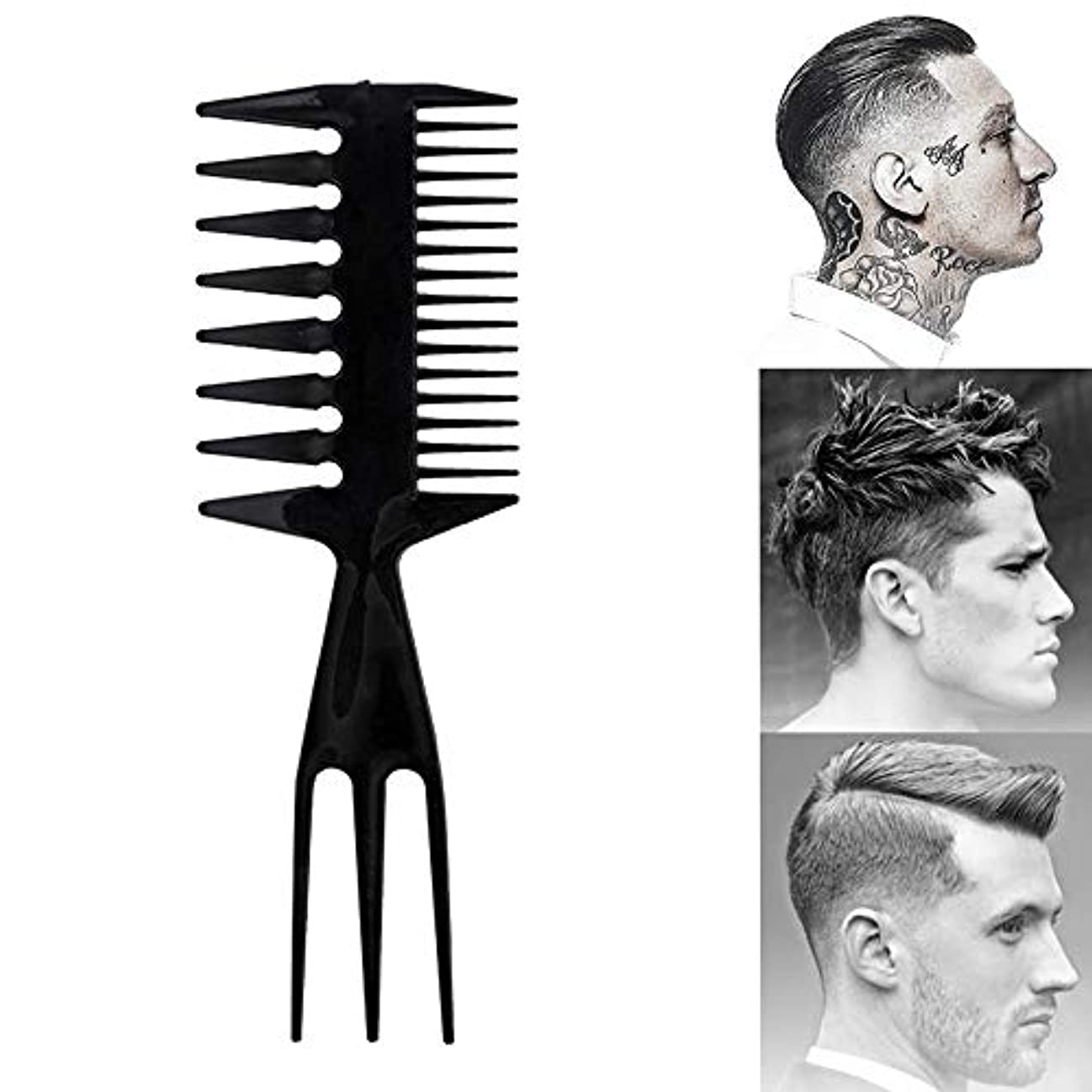 日帰り旅行にタイプ換気する髪を整える、グルーミングおよびスタイリングのための1つのヘアスタイリングツールに付き3つの側面の髪の櫛メンズTextuizing櫛サロン理髪師の櫛3