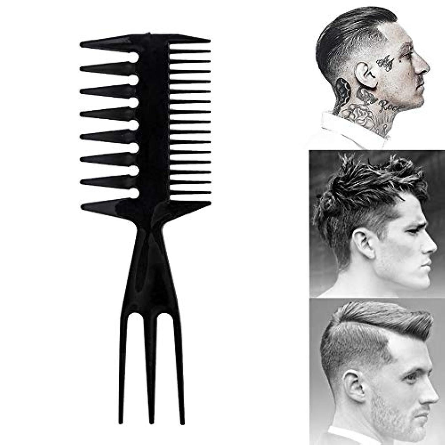スペインスプリットうっかり髪を整える、グルーミングおよびスタイリングのための1つのヘアスタイリングツールに付き3つの側面の髪の櫛メンズTextuizing櫛サロン理髪師の櫛3