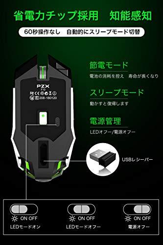 『【進化版】ワイヤレスマウス 充電式 無線マウス ゲーム用 2.4G無線伝送 3DPIモード 1200DPI 高精度 光学式 コンパクト 省エネスリープモード搭載 ワイヤレス 持ち運び便利USB 軽量 (黒色)』の4枚目の画像