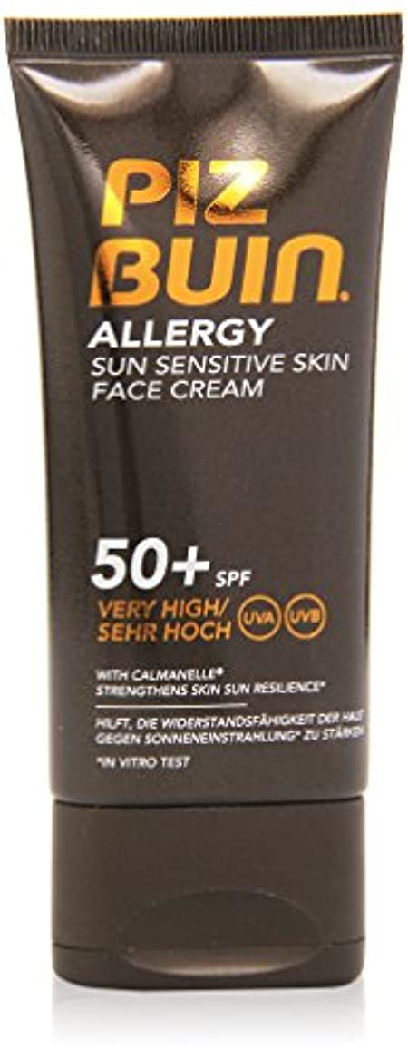 優しい憤る大事にするピッツブーインアレルギー日敏感肌フェイスクリームSPF50 50ML