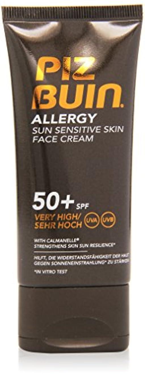 包囲慣らす石のピッツブーインアレルギー日敏感肌フェイスクリームSPF50 50ML