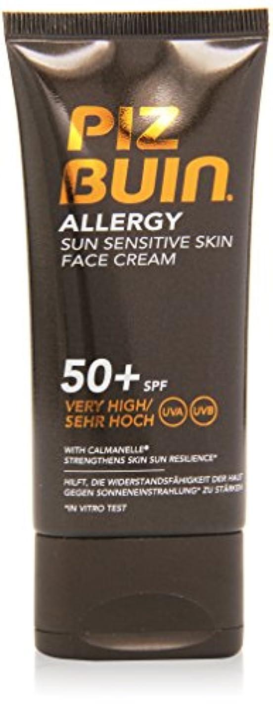 海峡ひも便宜インスタントピッツブーインアレルギー日敏感肌フェイスクリームSPF50 50ML