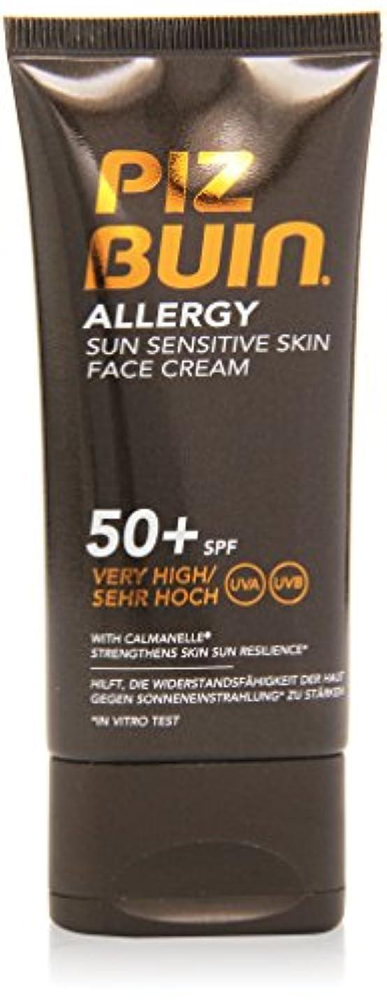 ピッツブーインアレルギー日敏感肌フェイスクリームSPF50 50ML
