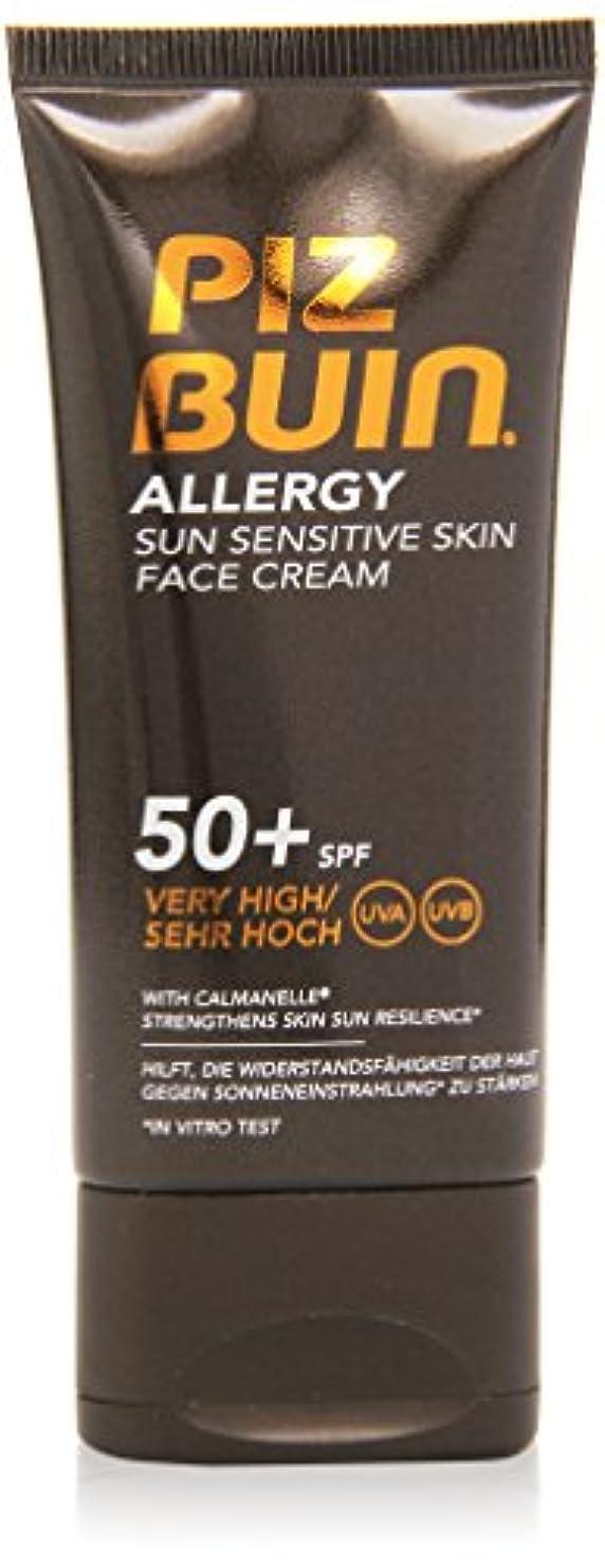 農夫バス実験的ピッツブーインアレルギー日敏感肌フェイスクリームSPF50 50ML