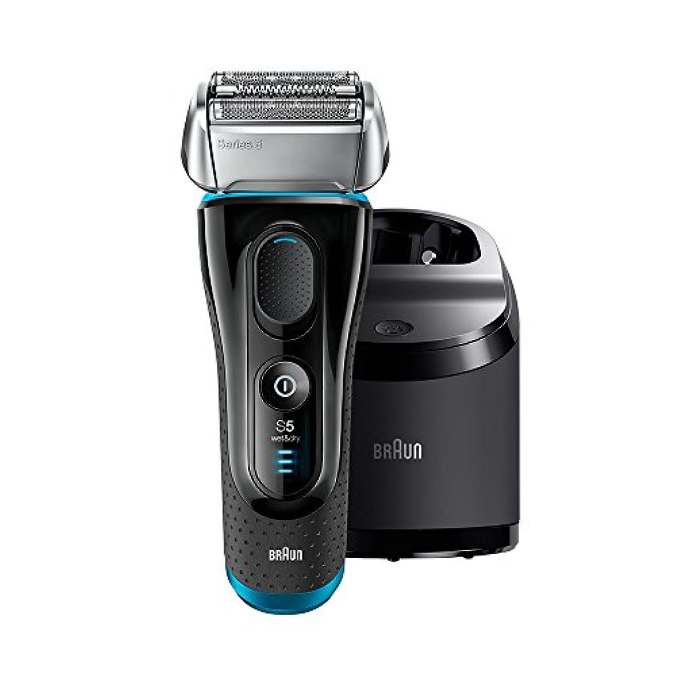 選出するグリルバウンド【Amazon.co.jp 限定】ブラウン シリーズ5 メンズ電気シェーバー  5190cc 4カットシステム 洗浄機付 水洗い可