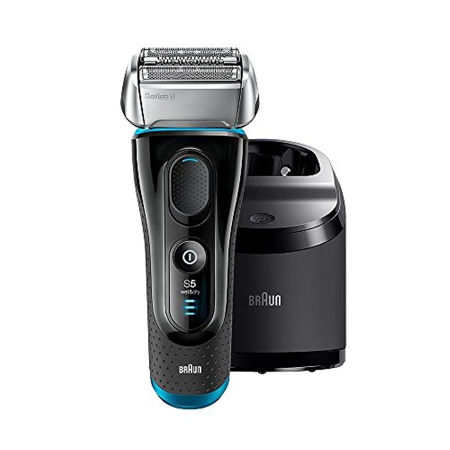 固執偽造を除く【Amazon.co.jp 限定】ブラウン シリーズ5 メンズ電気シェーバー  5190cc 4カットシステム 洗浄機付 水洗い可