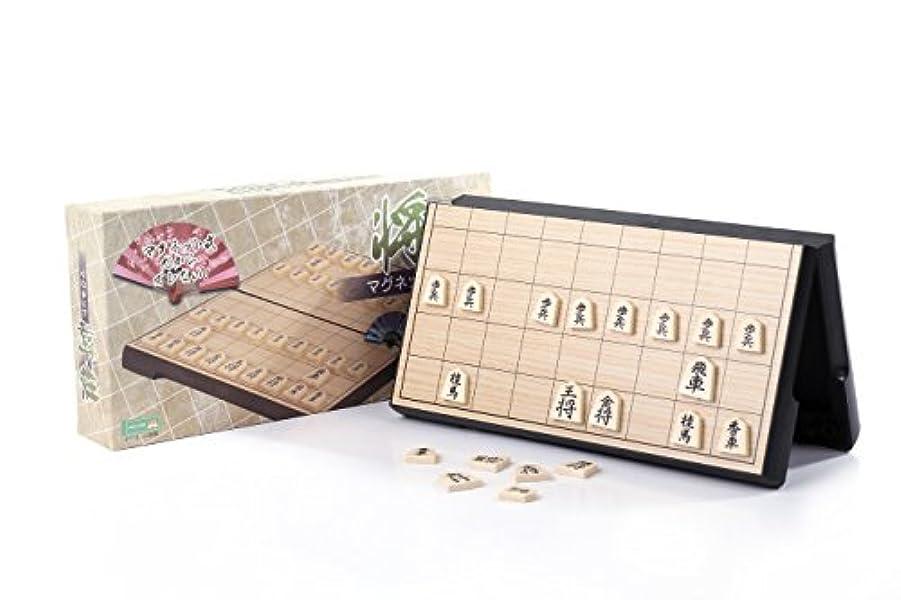 グローブサッカーボイドおもちゃの神様® マグネット 将棋 折り畳みでコンパクト収納! 盤面サイズ 25×25×2cm