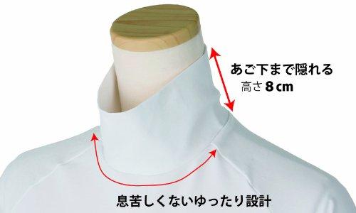 99.3% UVカット ショート丈 日焼け防止 首が凄く長い ハイネック インナーシャツ テニス ゴルフ ラン M ホワイト白