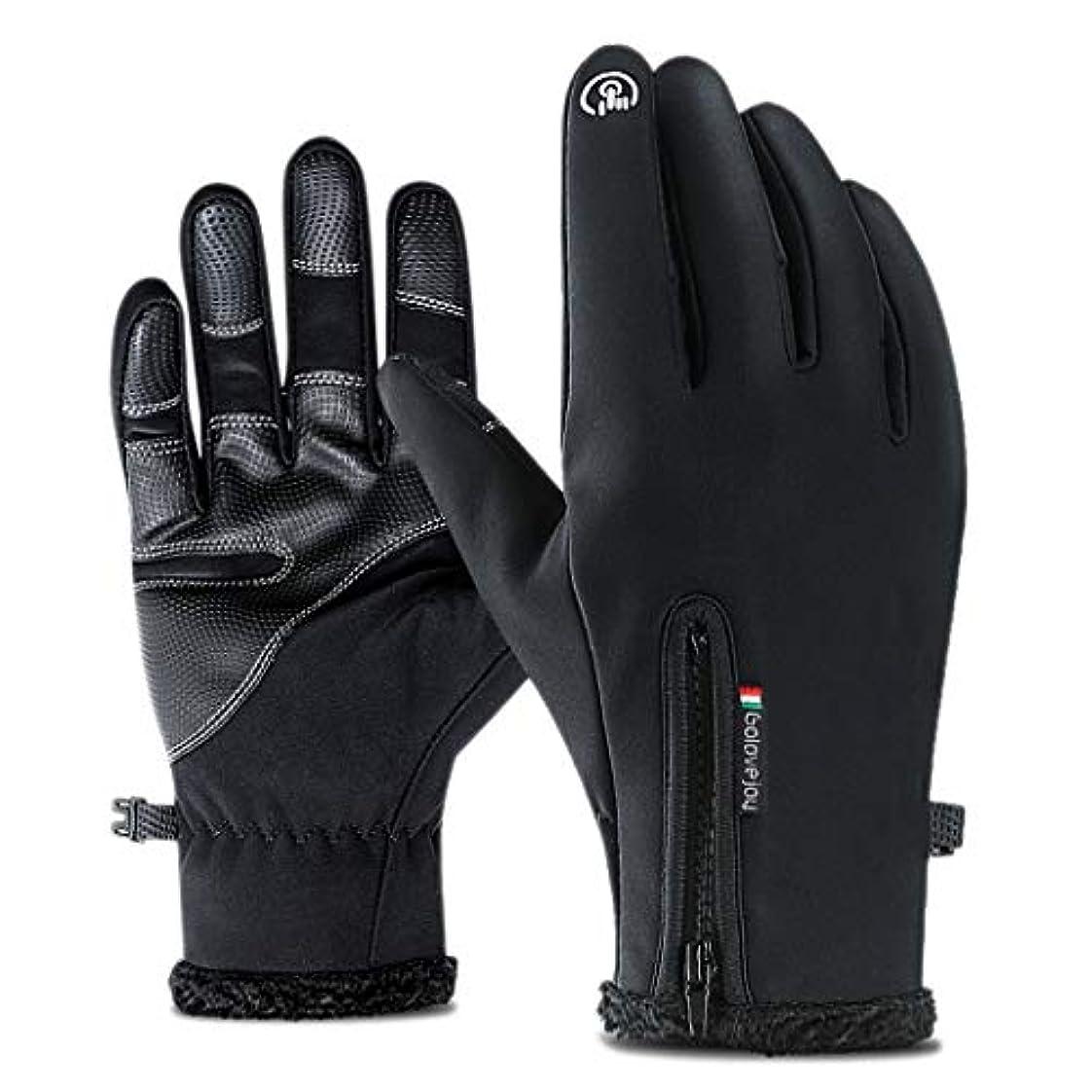 カウントかけがえのない発表するサイクリンググローブ防風ゲル充填タッチスクリーン対応フルフィンガーグローブアウトドアスポーツ用品暖かい手袋
