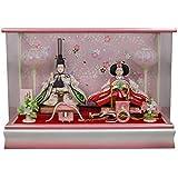 雛人形 親王飾り ケース入り 幅52cm [fz-203] ひな人形