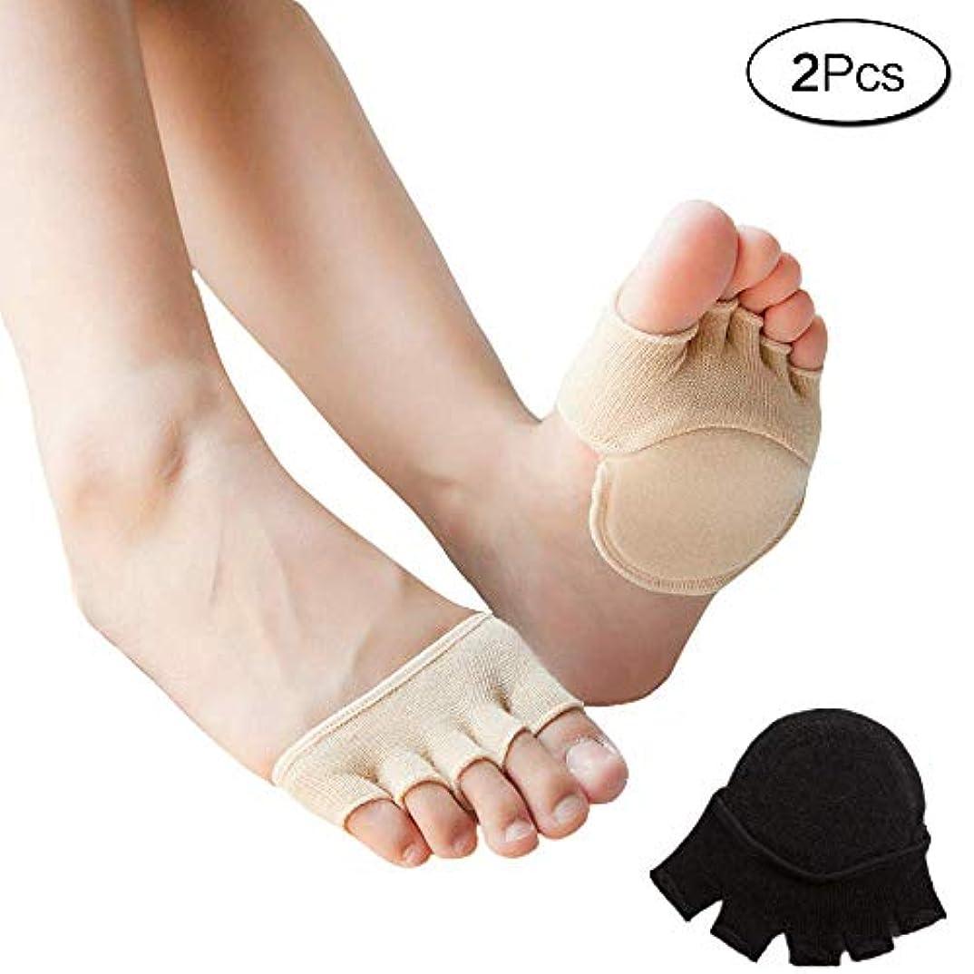 聴覚障害者未亡人より良い2組 つま先 5本指 ヨガ用靴下 浅い靴下半分つま先 夏 超薄型