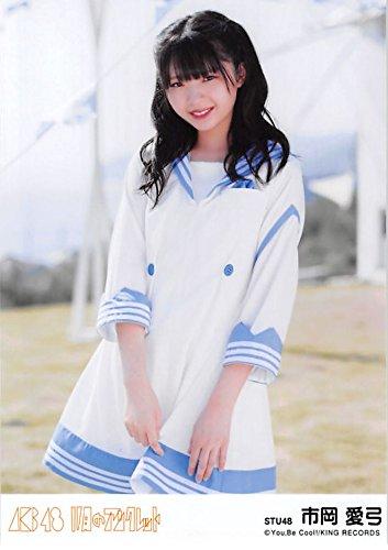 【市岡愛弓】 公式生写真 AKB48 11月のアンクレット ...
