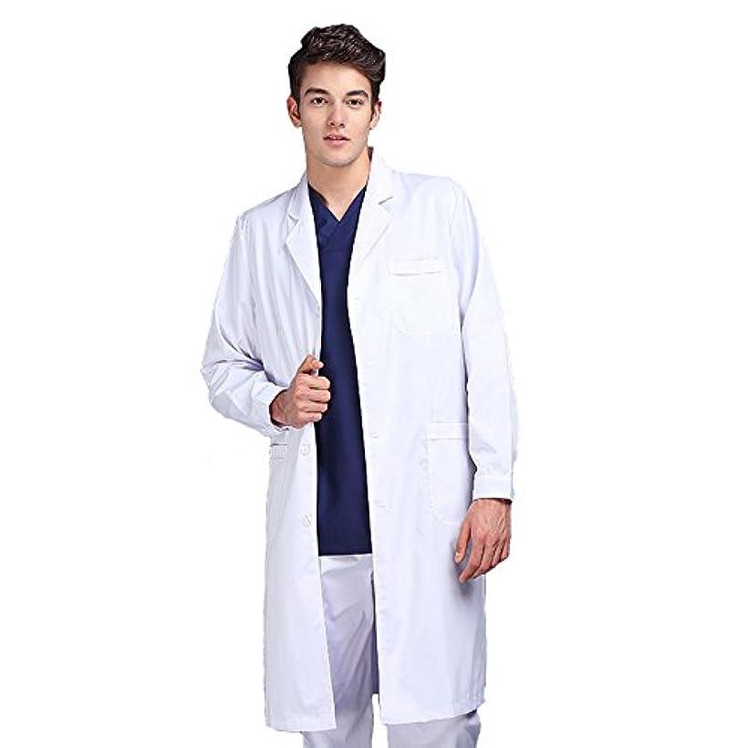 野生進行中パイ白衣 メンズ 実験衣 医師 診察衣ホワイト 長袖 ポケット付き 医療 制菌 男性ドクター (L)