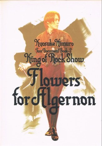 Flowers for Algernon―King of Rock Show (Kyosuke Himuro Tour Document Book)