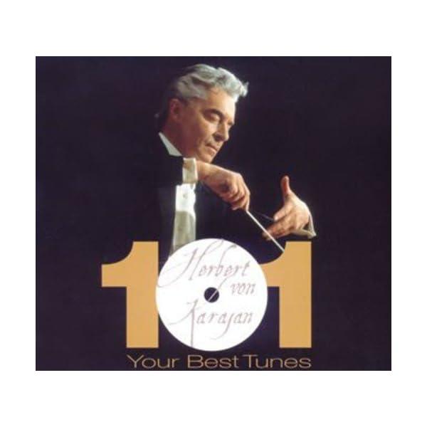 どこかで聴いたクラシック~カラヤン・ベスト101の商品画像
