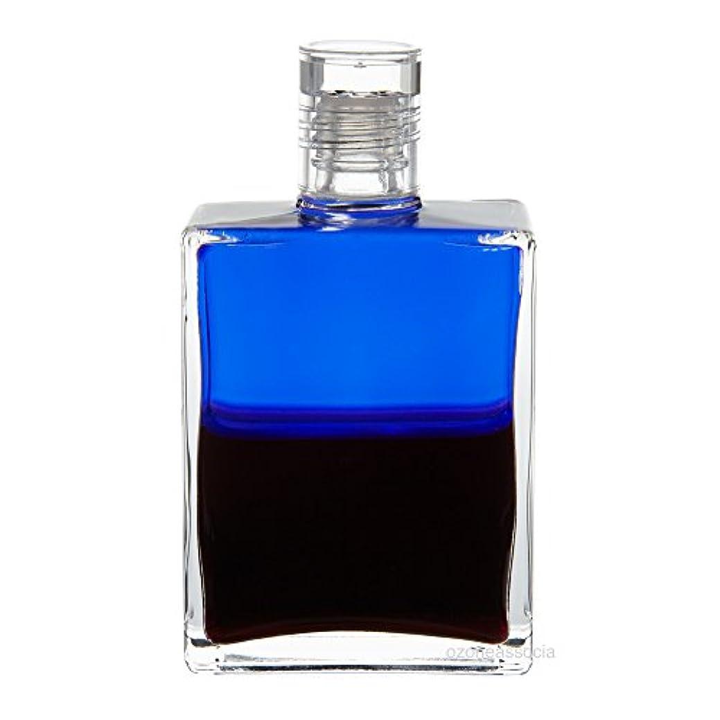 オーラソーマ ボトル 1番 フィジカル?レスキュー (ブルー/ディープマゼンタ) イクイリブリアムボトル50ml
