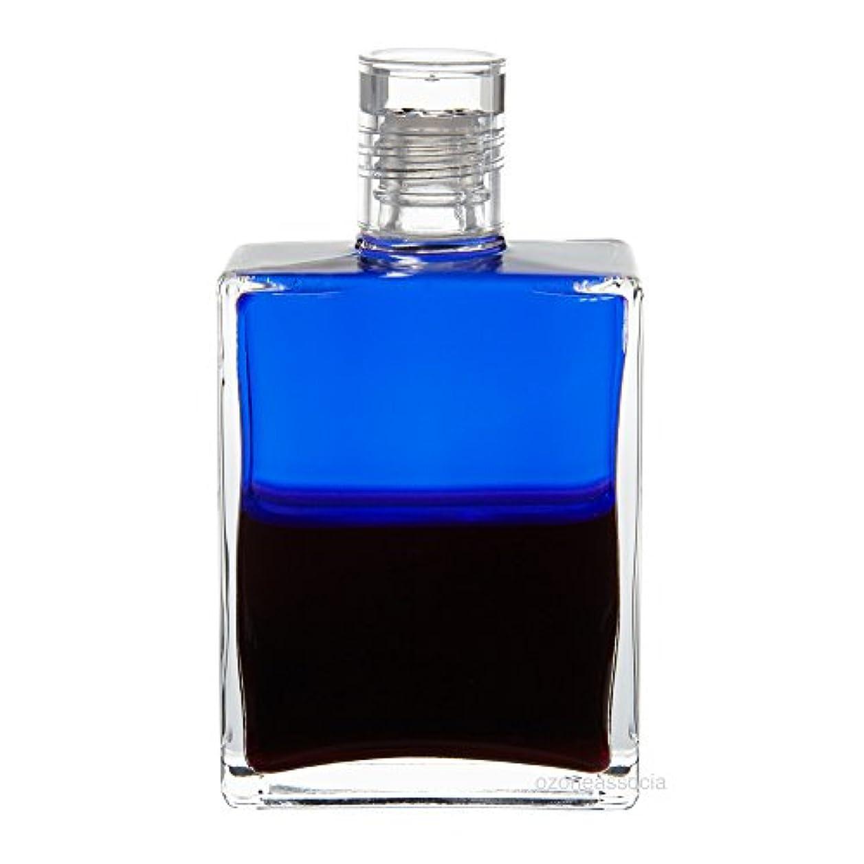 メイドメッセンジャー教養があるオーラソーマ ボトル 1番 フィジカル?レスキュー (ブルー/ディープマゼンタ) イクイリブリアムボトル50ml
