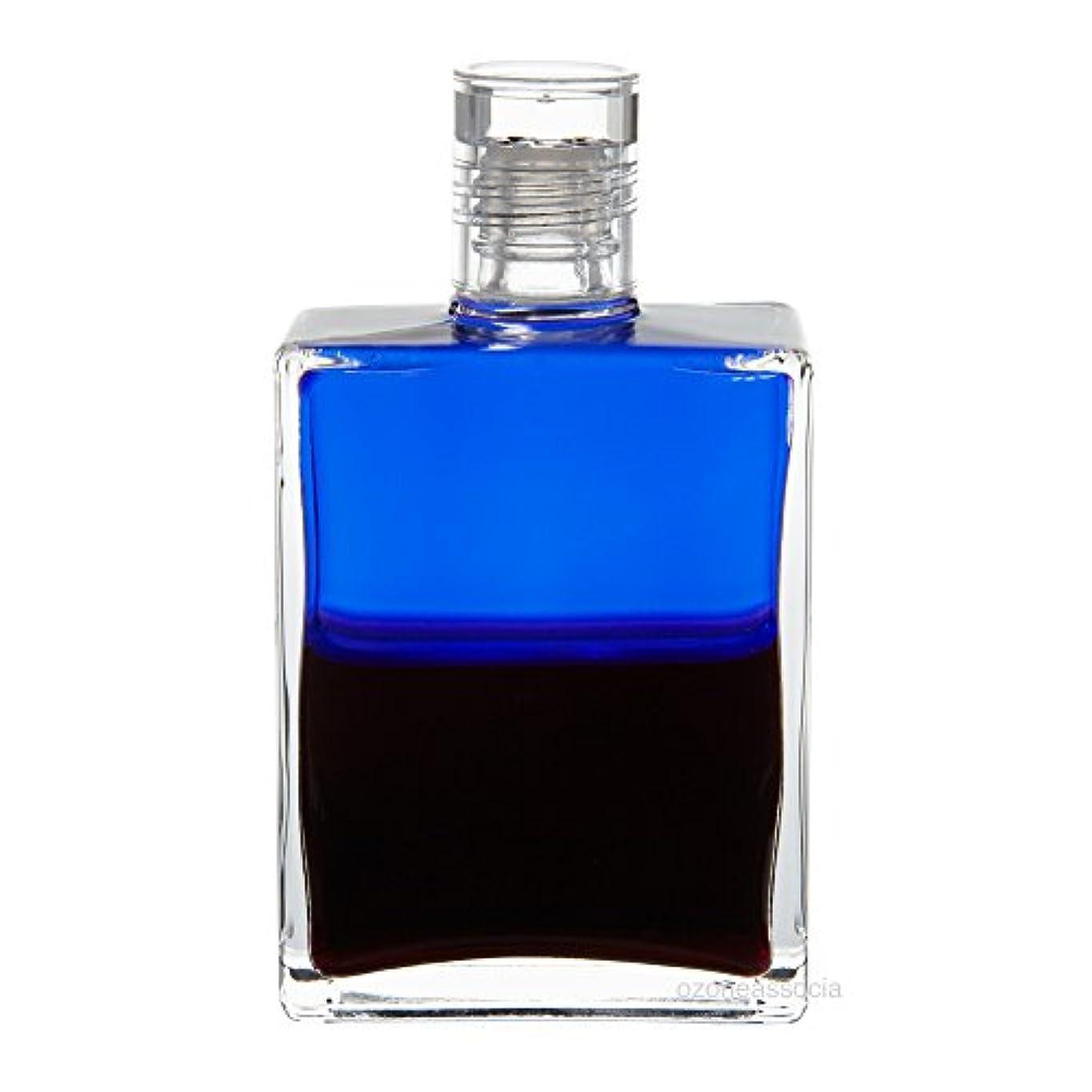 軍艦も焼くオーラソーマ ボトル 1番 フィジカル?レスキュー (ブルー/ディープマゼンタ) イクイリブリアムボトル50ml