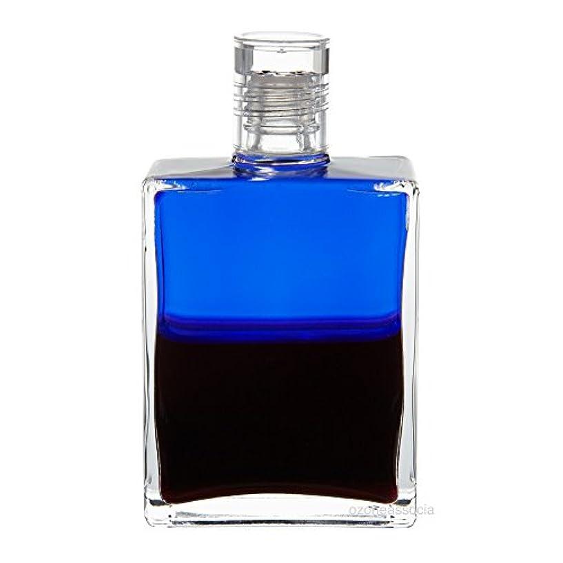 一般的に誰のかかわらずオーラソーマ ボトル 1番 フィジカル?レスキュー (ブルー/ディープマゼンタ) イクイリブリアムボトル50ml
