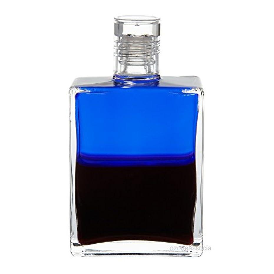 爆発行進見せますオーラソーマ ボトル 1番 フィジカル?レスキュー (ブルー/ディープマゼンタ) イクイリブリアムボトル50ml