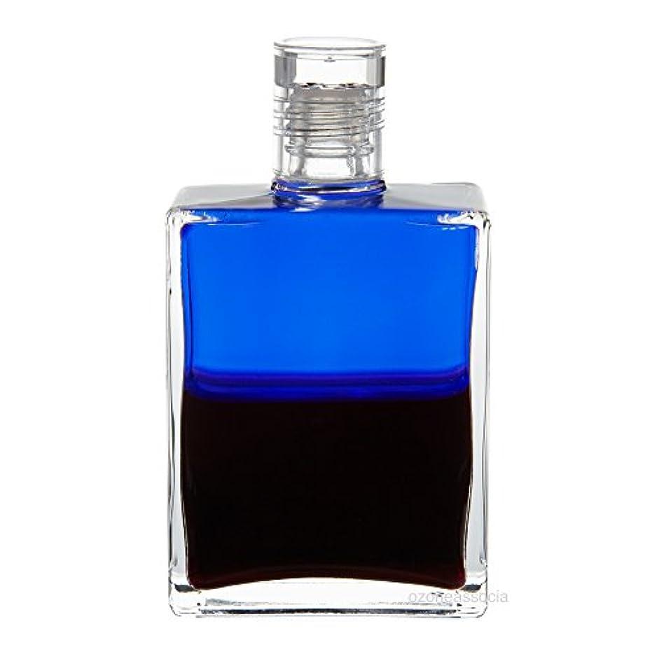 地域のパズル所得オーラソーマ ボトル 1番 フィジカル?レスキュー (ブルー/ディープマゼンタ) イクイリブリアムボトル50ml
