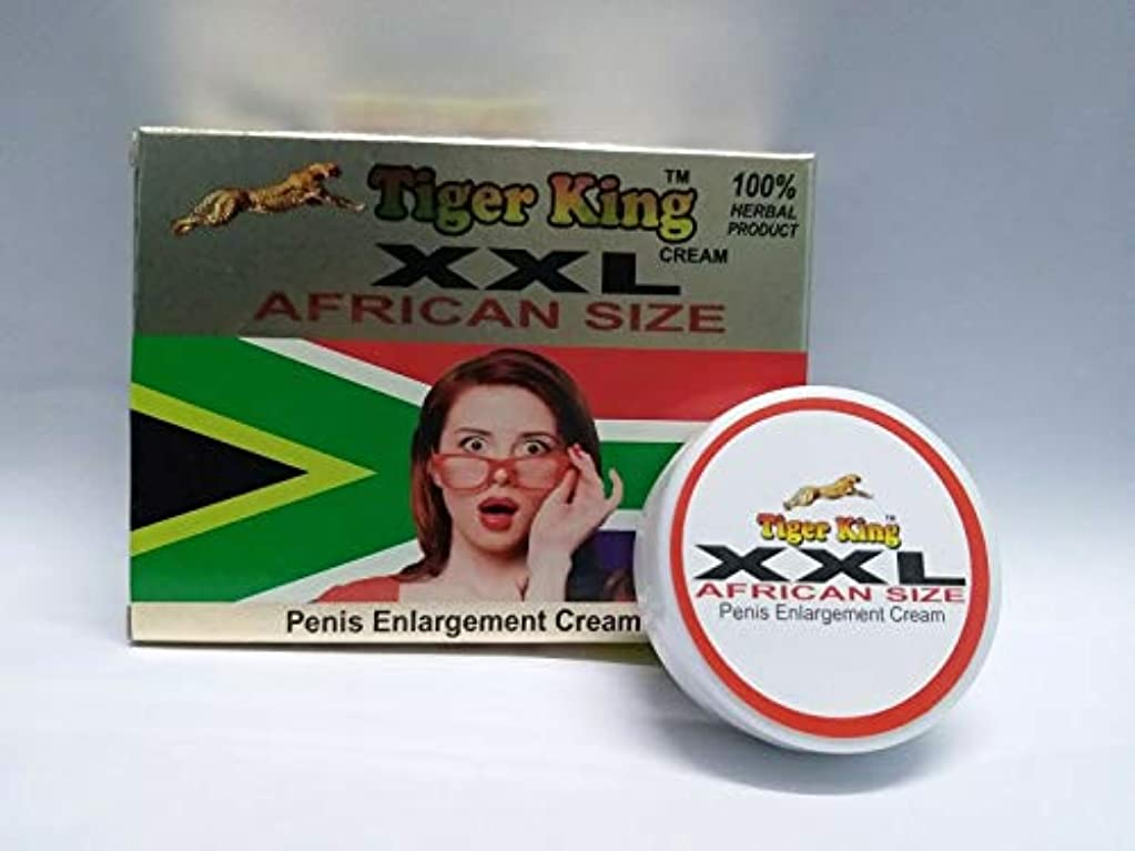 吐くツイン肉のHerbal XXL African size 25 gram Penis Enlargement Cream Only For Men Herbal Cream 人のための草のXXLアフリカのサイズの陰茎の拡大クリームだけ
