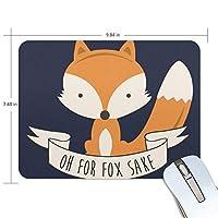 マウスパッド 狐 ゲーミングマウスパッド 滑り止め 19 X 25 厚い 耐久性に優れ おしゃれ