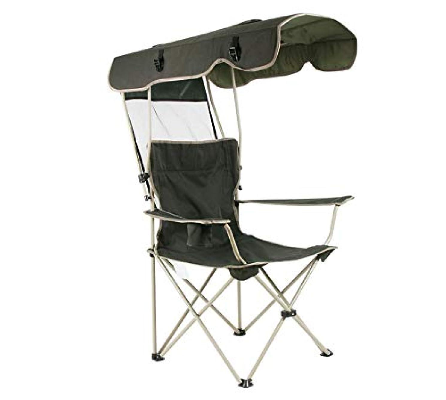 ヘクタールそこから被るアウトドア キャンプ用チェア, 日陰 ビーチチェア 折りたたみ椅子 レジャー ポータブル 釣り ピクニック 狩猟 旅行する 庭園