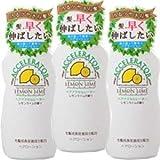 【医薬部外品】ヘアアクセルレーターL (レモンライムの香り) 150mL×3個セット【加美乃素本舗】