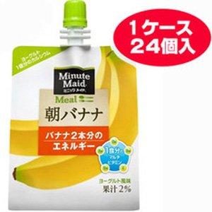 ミニッツメイド 朝バナナ 180g×24本入