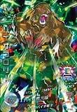 ドラゴンボールヒーローズ第7弾(UR)H7-SECバイオブロリー