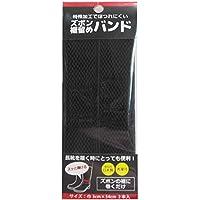 MORITO(モリト) ズボン裾留めバンド ブラック A060-0046