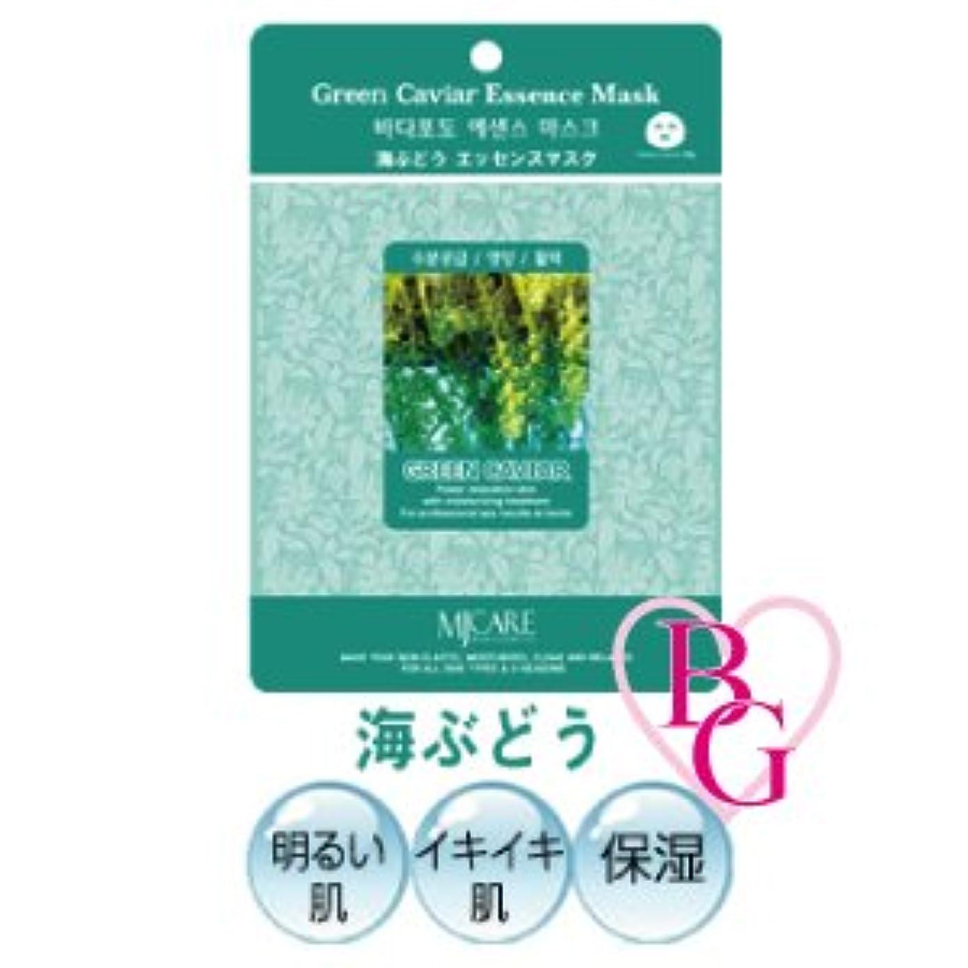 社説マッサージ硬化する海ぶどうエッセンスマスク(100枚入) 【MJcare - MJケア】