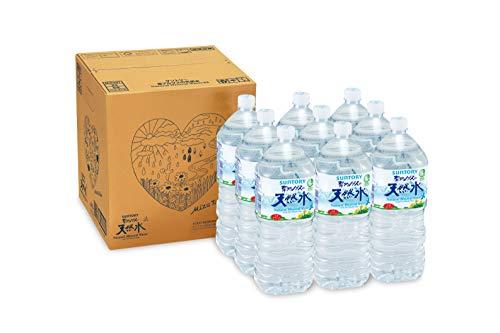 【Amazon.co.jp 限定】サントリー 南アルプスの天然水 2L×9本