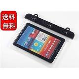 Bravebird タブレット 防水ケース iPad mini 7インチ 水深10M 防水保護等級 IPx8 スタイリッシュ 防水 iPad mini PC ポータブルゲーム (ホワイト 横型) bb909a