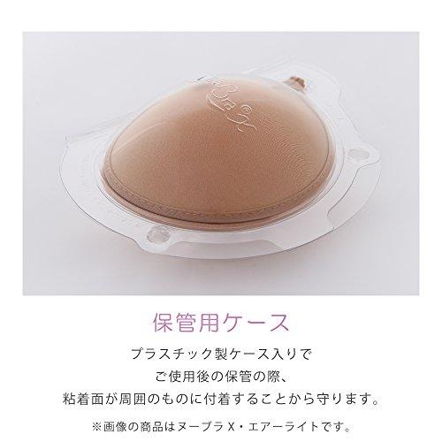 ヌーブラジャパン『ヌーブラX・エアーライト』