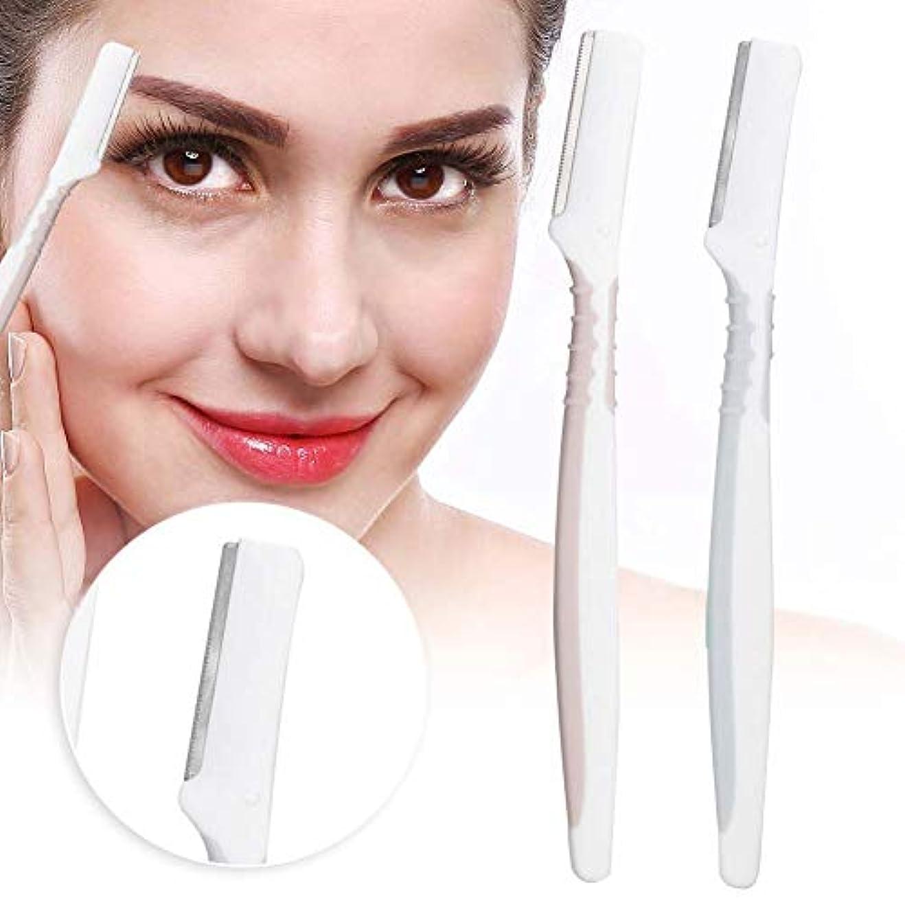 重量穿孔する硬い2pcs眉毛かみそり - 女性と男性の顔の毛の除去剤、シェイパーシェーバー女性と男性の顔の除去剤