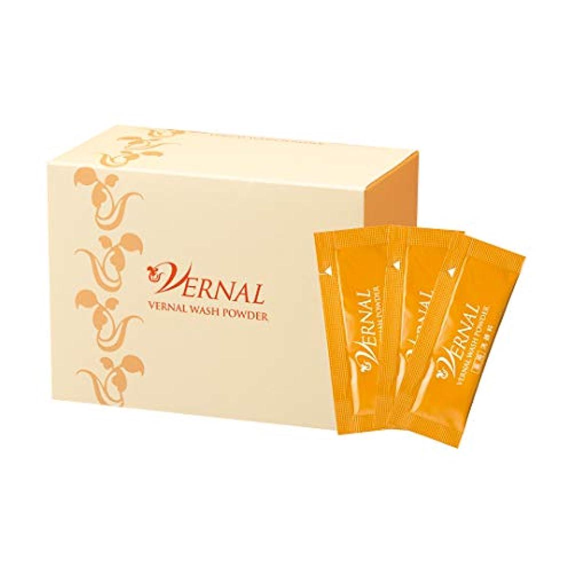 会議現実的ラリー薬用ウォッシュパウダー100包 90包のお値段で100包入り ヴァーナル 薬用 洗顔料 酵素洗顔