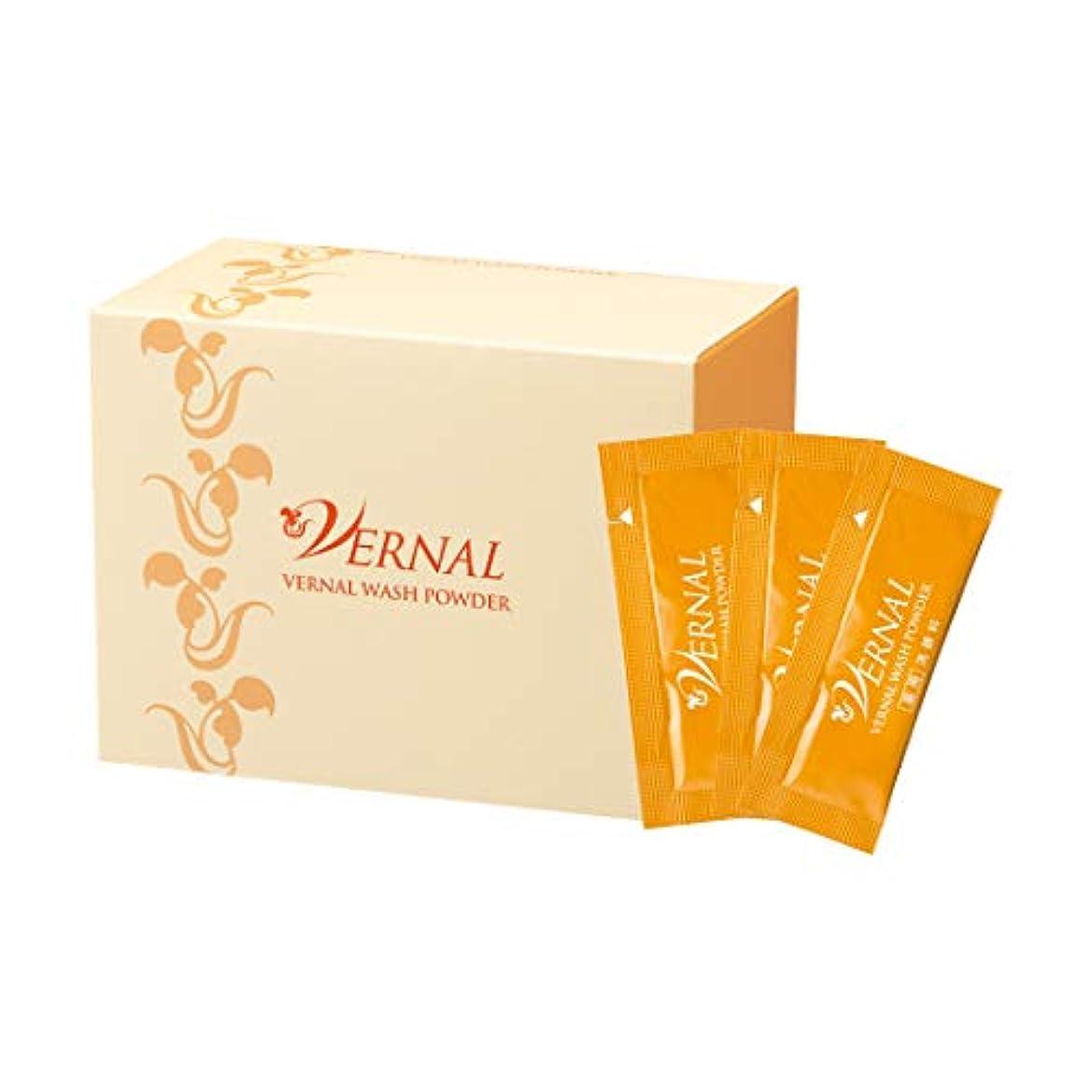 バース圧縮する稼ぐ薬用ウォッシュパウダー100包 90包のお値段で100包入り ヴァーナル 薬用 洗顔料 酵素洗顔