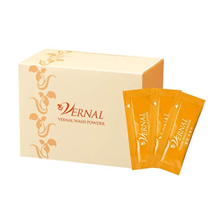 カーペット管理盆薬用ウォッシュパウダー100包 90包のお値段で100包入り ヴァーナル 薬用 洗顔料 酵素洗顔