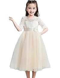 e9712628f0941 Honey baby 子供ドレス キッズ レースワンピース チュール 女の子ジュニアドレス 発表会 フラワーガールドレス お姫様ドレス パーティー  ピアノ発表会 結婚式…