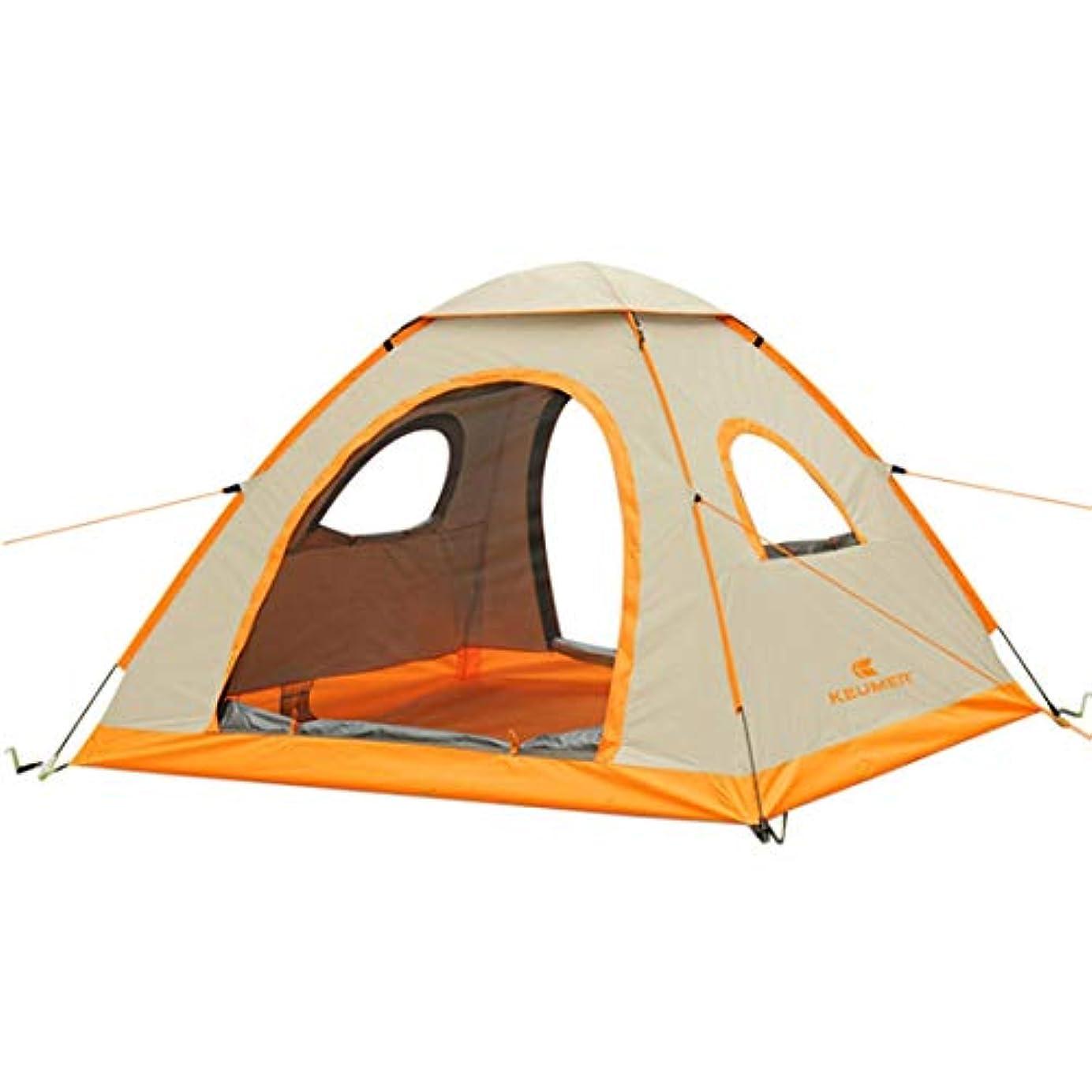 保安炎上通知Bemin サンシェードテント ワンタッチテント テント 3-4人用 折りたたみ 自動テント 設営簡単 大空間 軽量 防水 設営簡単 通気 自動 防雨 ビーチ 海水浴 砂浜 登山 公園 旅行 収納バッグ付き
