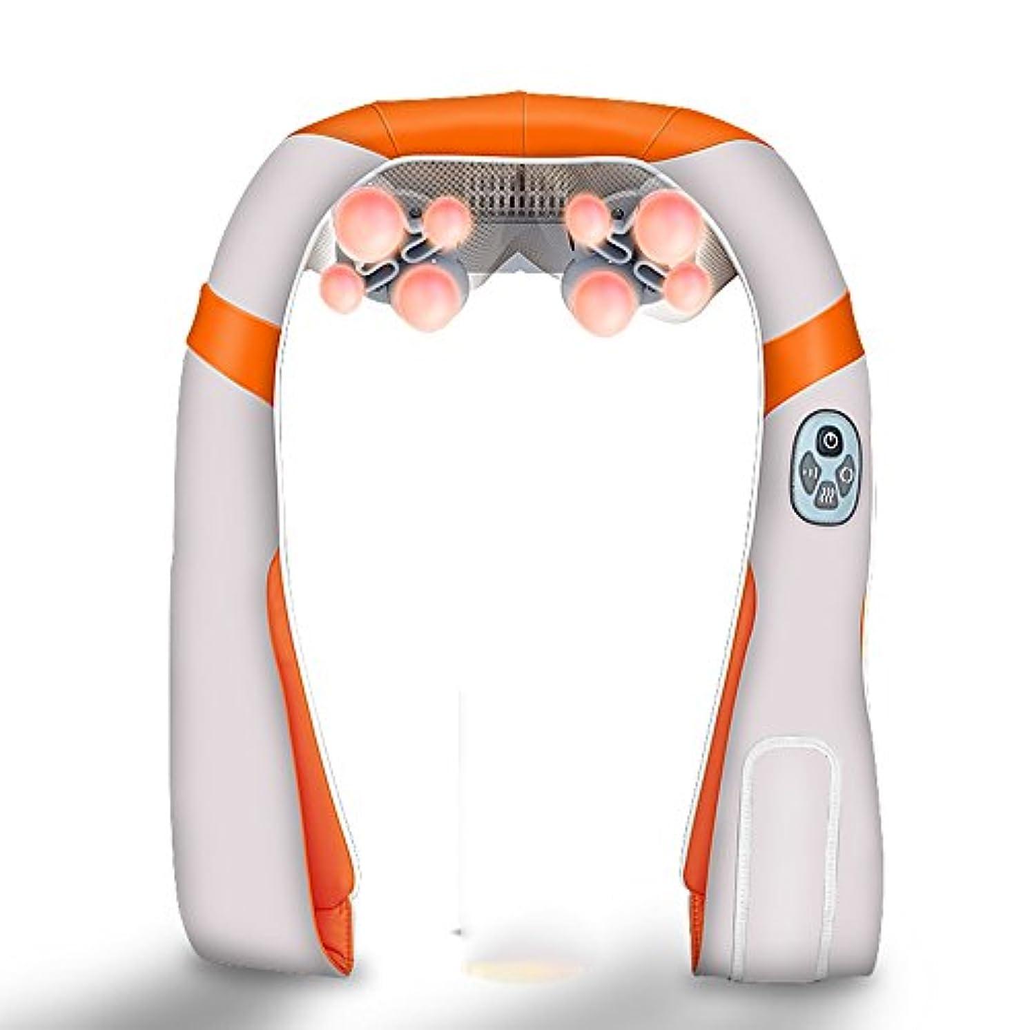HAIZHEN マッサージチェア フルボディマッサージ器電動運動の混乱指圧ローリングホットパックリウマチの痛みを和らげる頭の血液循環を促進する充電式/電源式 (色 : Orange)
