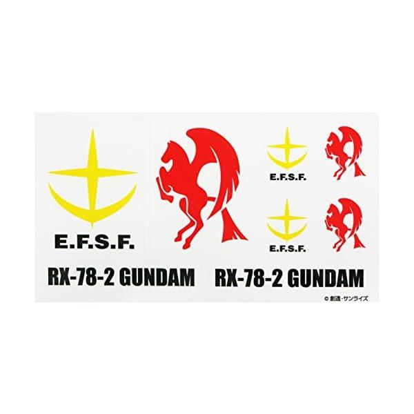 池田工業社 機動戦士ガンダム ビーム・ライフル...の紹介画像6