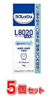 L8020乳酸菌 ラクレッシュ 歯みがきジェル 50g×5個セット