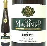 [ Machmer ] マハマー、ベヒトハイマー・ローゼンガルテン リースリング 2002  アイスワイン 375ml (白)/極甘口