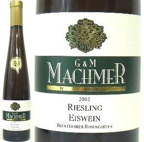 ベヒトハイマー ローゼンガルテン リースリング アイスヴァイン G&M マハマー 2002 白 375ml