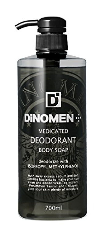 プットスワップスペードDiNOMEN 薬用デオドラント ボディソープ 700ml 体臭予防 乾燥ケア(医薬部外品)