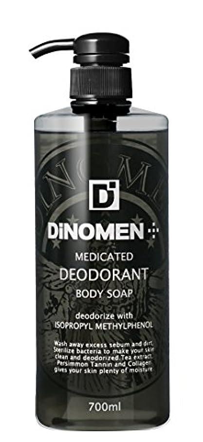 一杯岸下線DiNOMEN 薬用デオドラント ボディソープ 700ml 体臭予防 乾燥ケア(医薬部外品)