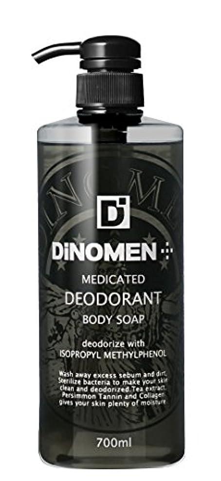 ショット孤独緯度DiNOMEN 薬用デオドラント ボディソープ 700ml 体臭予防 乾燥ケア(医薬部外品)